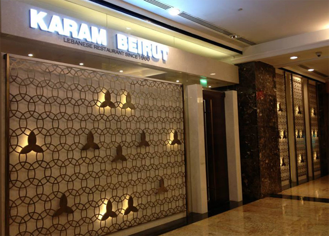 lebanese restaurant concept We are a lebanese restaurant in windsor with superb hospitability & service our concept is simple, fresh, healthy and authentic lebanese cuisine with an emphasis on quality and convenience.