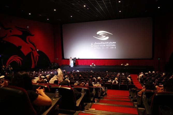 The Gulf Film Festival