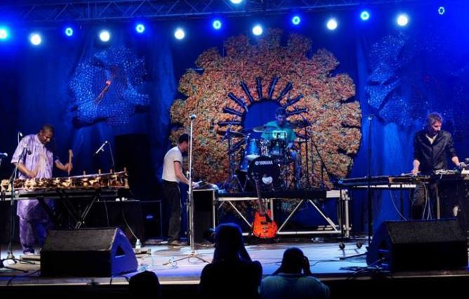 Bayimba International Festival of the Arts