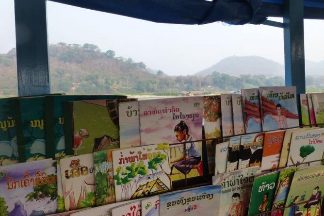Laos, Literature