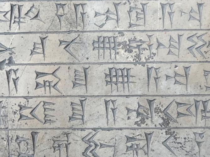 Cuneiform Inscriptions - 1st Millennium BCE, National Museum, Tehran, Iran