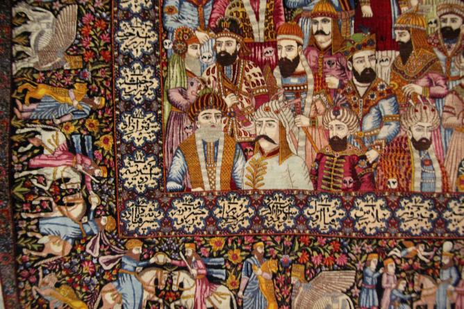 Carpet Museum of Iran, Tehran