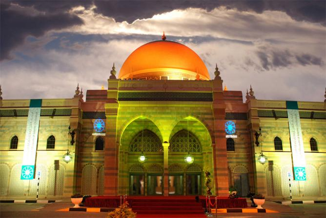 Sharjah Museum of Islamic Civilisation