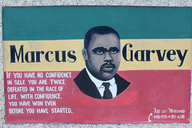Marcus Garvey Mural in Kingston, Jamaica