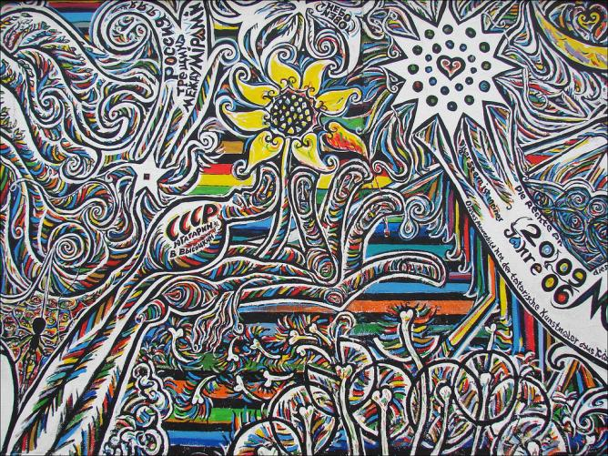 East Side Gallery / Courtesy Source