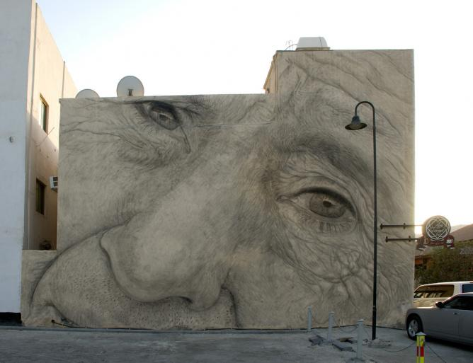 The best art exhibition spaces in bahrain for Alabama wall mural