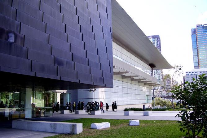 Brisbane s top 10 contemporary art galleries you should visit for Qut garden pool