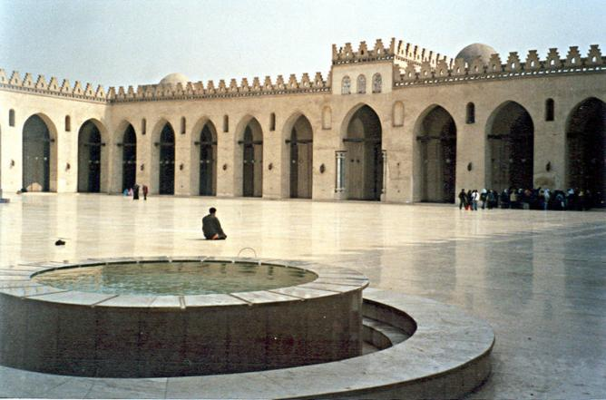 Cairo S Lost House Of Wisdom The Great Cultural Legacy Of