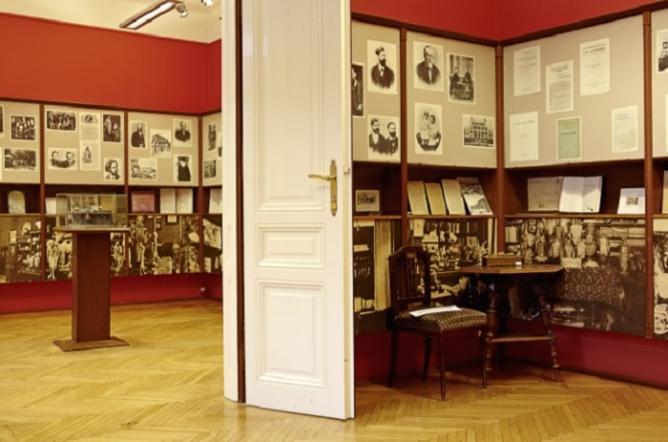 Sigmund Freud Foundation