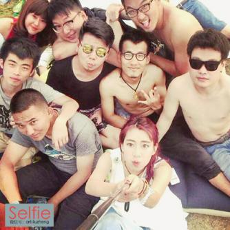 Selfie | Pekin Fine Arts