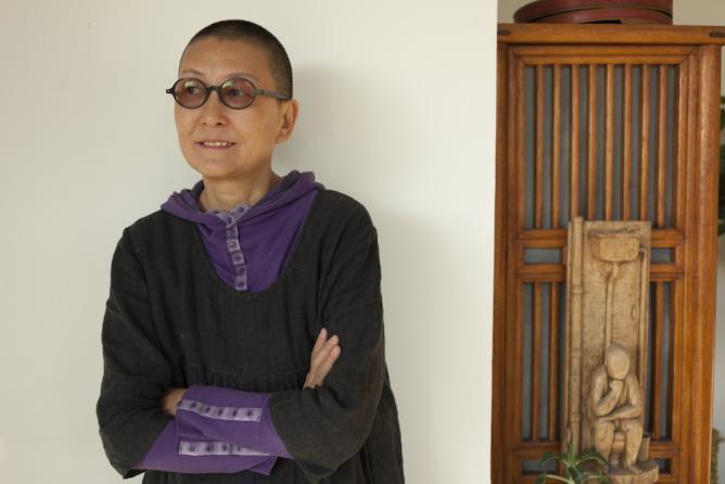 Chen Qing Qing