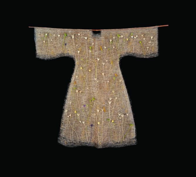 "Qing Qing Copy relics series – ""Qing 4"""