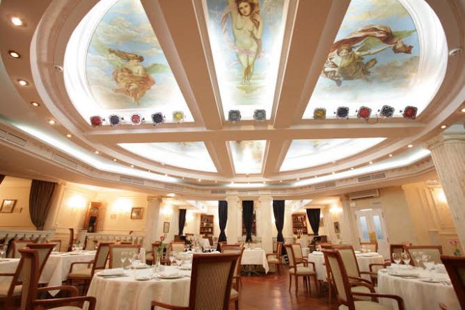 Feodor Dostoevsky Restaurant