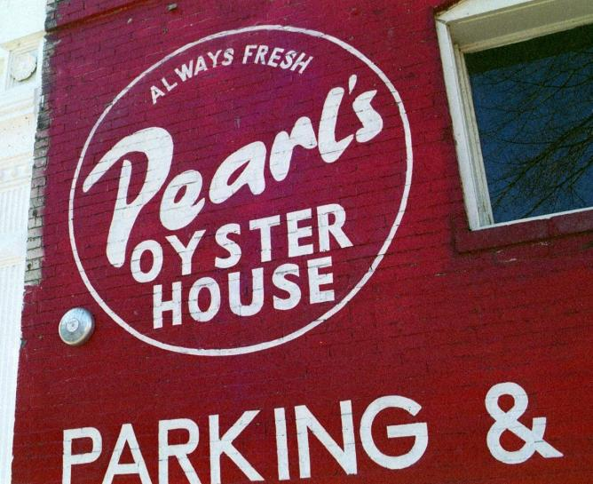 Pearl's Oyster House