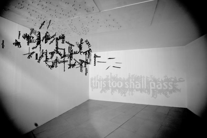 Rashad Alakbarov, Lost in translation. This too shall pass, YARAT Pavilion, Venice Biennale 2013, courtesy YARAT..JPG
