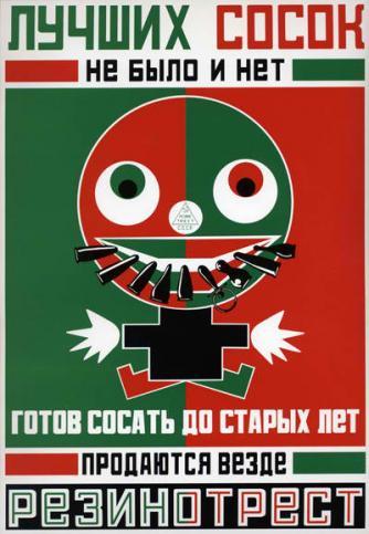 Resultado de imagen para rodchenko foto