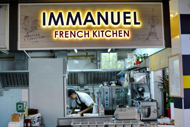 Immanuel French Kitchen | Courtesy of Immanuel French Kitchen