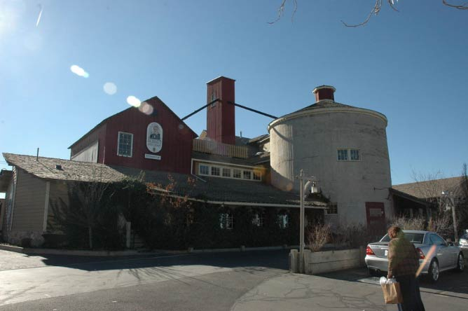 Archibald's is located in Gardner Mill