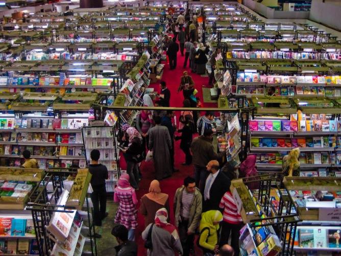 Cairo International Book Fair   © Mohd Tarmizi/Flickr