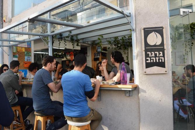 Gargar HaZahav, Hummus Joint, Levinsky Market