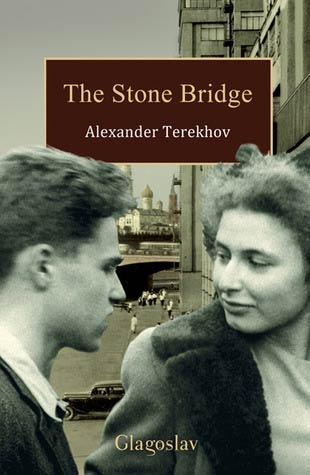 The Stone Bridge © Glagoslav Publications