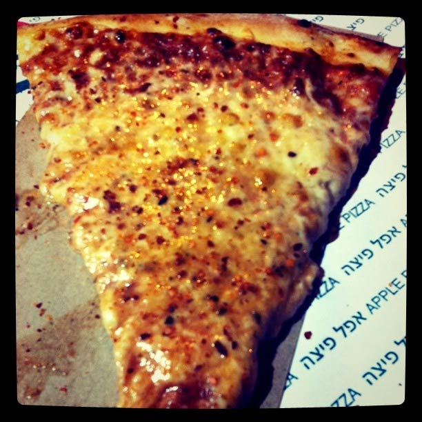 A New York style pizza at Big Apple Pizza