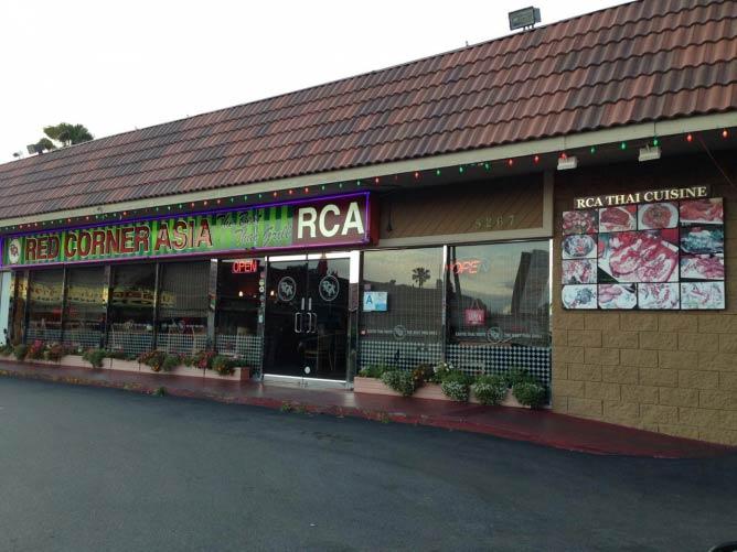 Red Corner Asia (RCA)