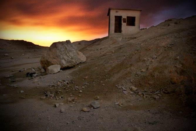 Small Crater (Negev Desert)