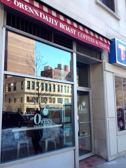 Oren's Daily Roast entrance