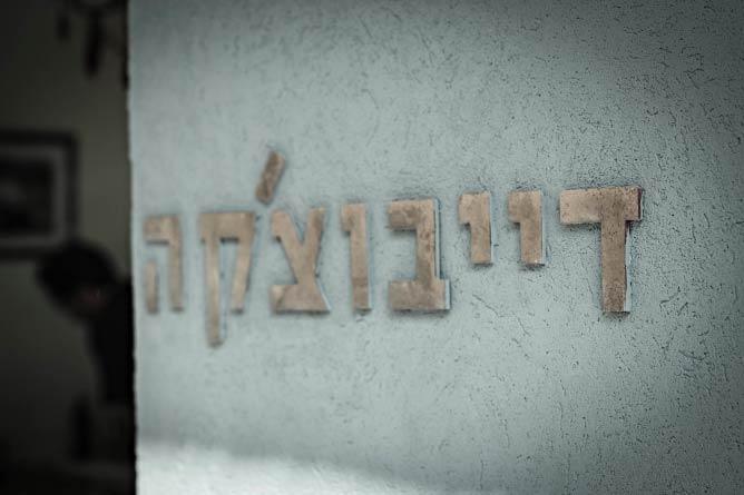 Devochka signage
