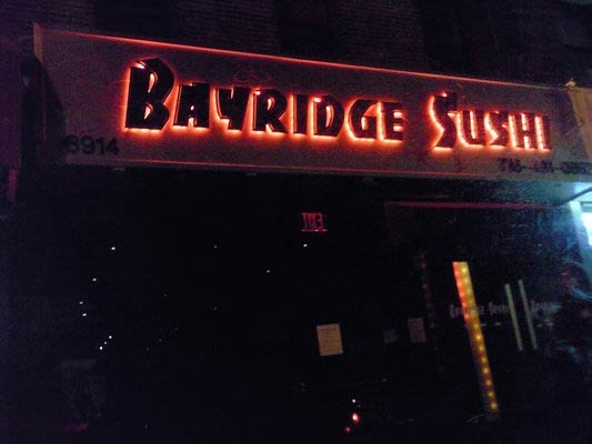 Neon Bay Ridge Sushi Sign