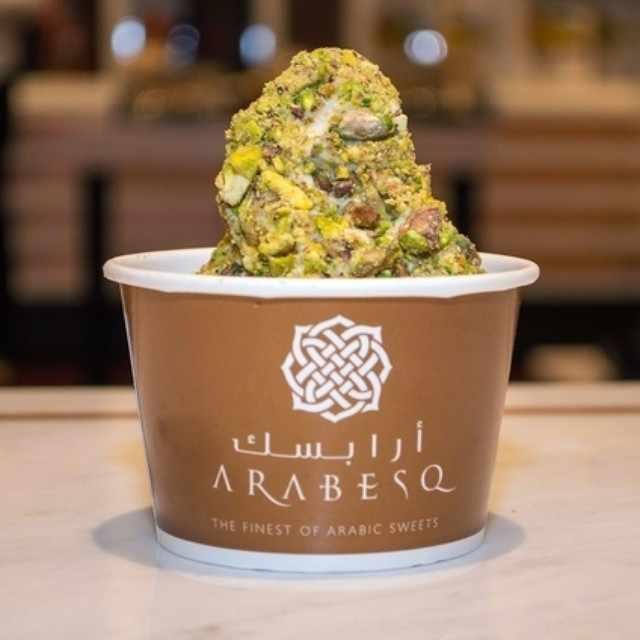 Bakdash Ice Cream | © asalahoney