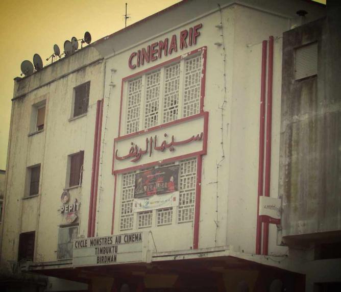Cinema Rif I ©Saadiyah Chida