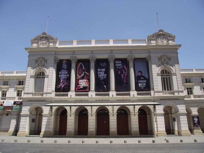 The Municipal Theater of Santiago | © Sfs90/WikiCommons