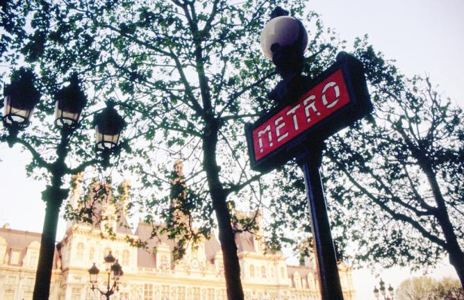 Hôtel de Ville | © Paloma León y Luismi Cavallé/Flickr