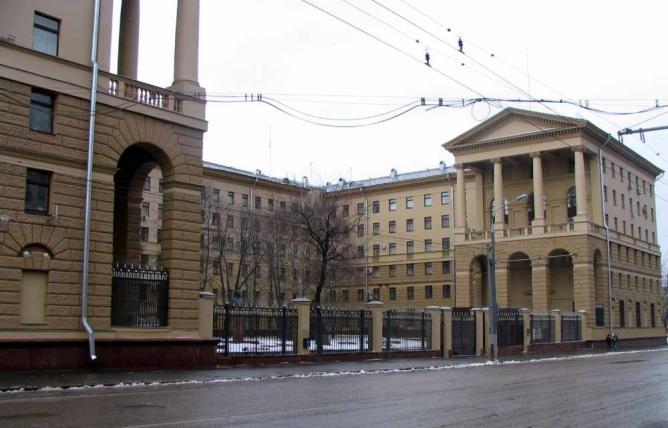 Petrovka 38   © Andres rus/WikiCommons