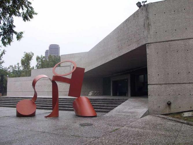 Museo Rufino Tamayo | © GAED/WikiCommons