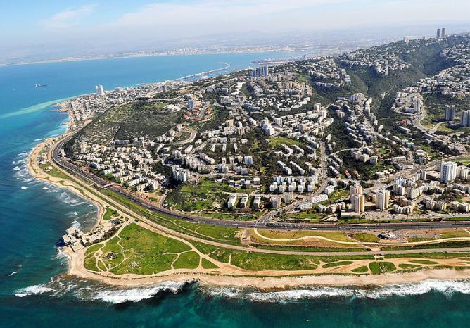 Haifa, Bahai Garden | © xiquinhosilva/ Flickr.jpg