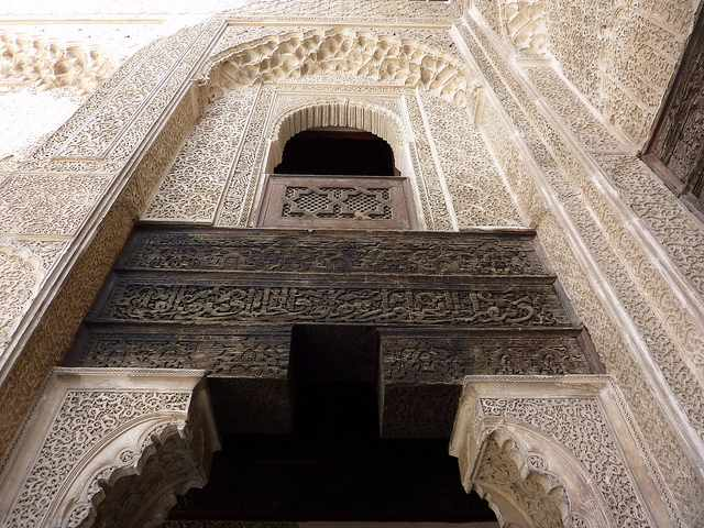 Madrasa de Bou Inania | © Daniel Duce/Flickr