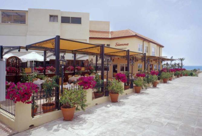 Sienna Restaurant | Courtesy of Sienna Restaurant