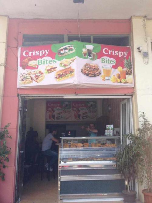 Crispy Bites   Courtesy of Antonis Martis