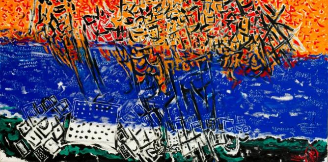 Taha Hussein, ( East...West, luxor )   Image courtesy of the artist and Al Masar Gallery
