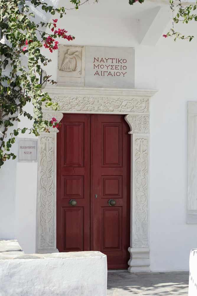 Aegean Maritime Museum | © Zde/WikiCommons