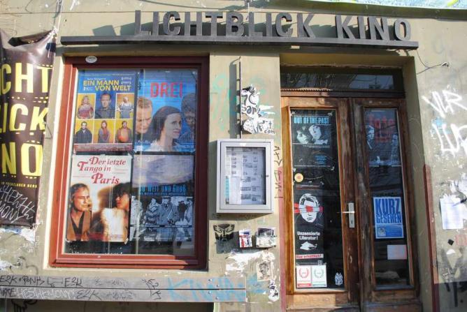 Art house cinema dublin
