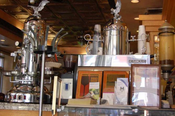 A coffee machine.