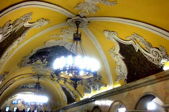 Komsomolskaya metro station | Courtesy of Marianna Hunt