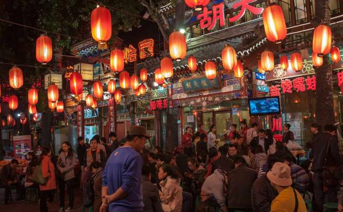 The 10 Best Bars In Gulou Beijing
