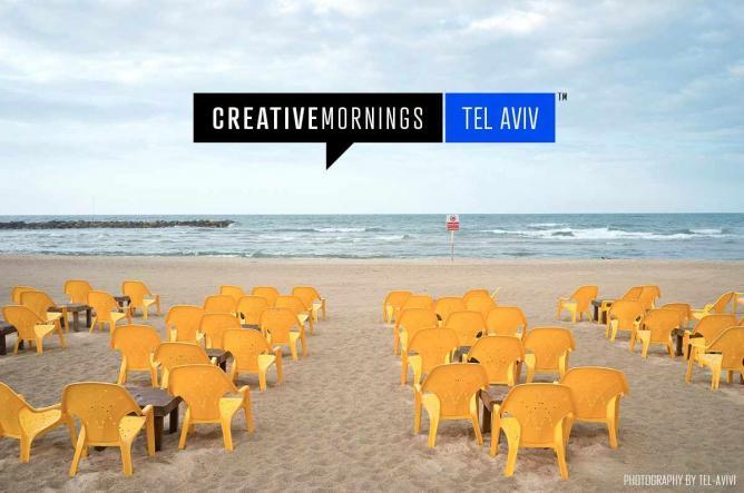 CreativeMornings Tel Aviv