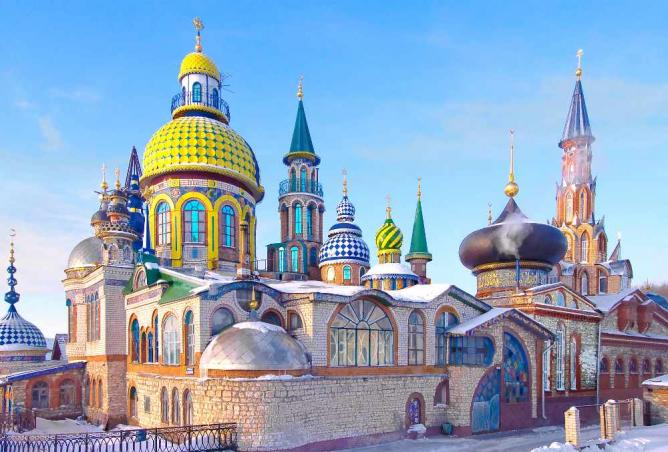 The Temple of All Religions in Kazan | © Maarten/WikiCommons