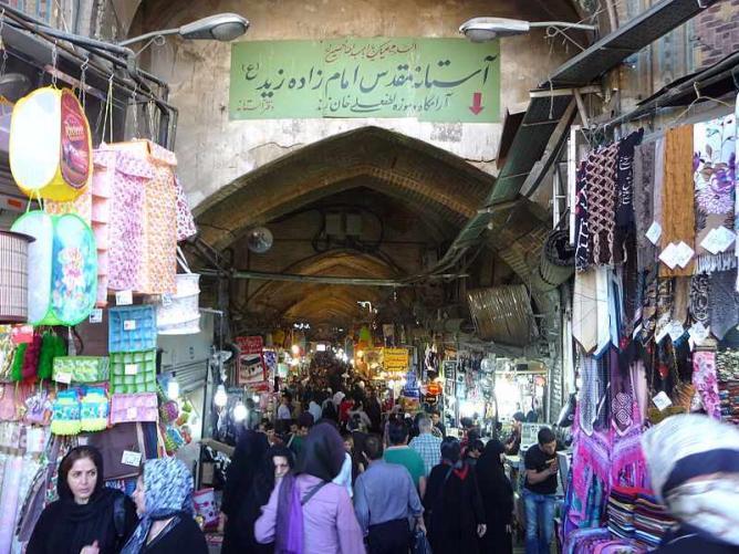 Entrance to the Grand Bazaar   © © Ondřej Žváček/Wikicommons